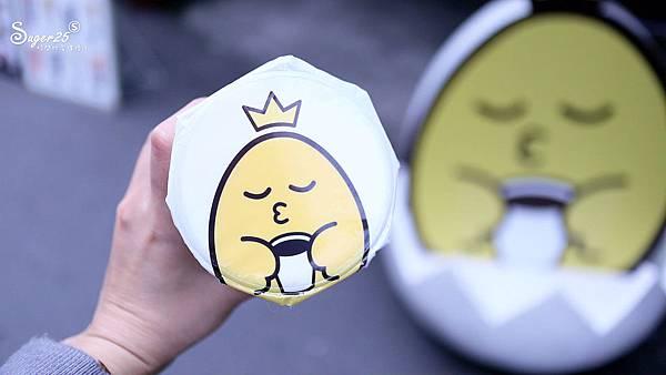 彩菓燒宜蘭羅東24.jpg
