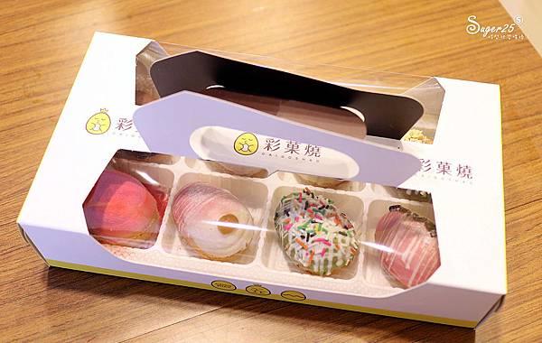 彩菓燒宜蘭羅東35.jpg