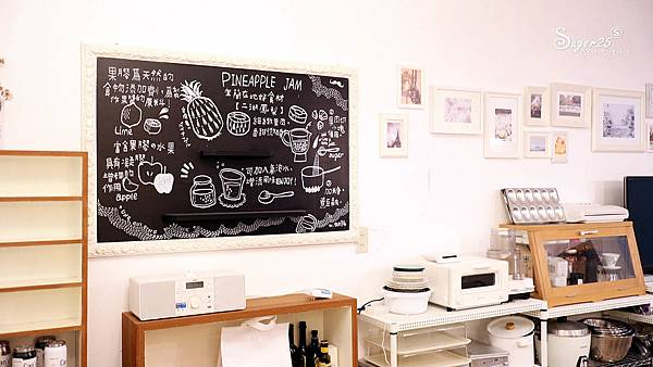 宜蘭下午茶白色甜點工作室16.jpg