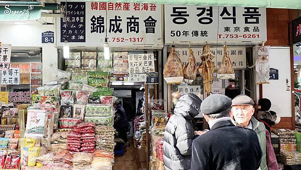 韓國自由行翔翼WIFI上網19.jpg