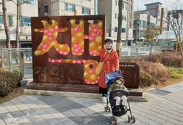 韓國自由行翔翼WIFI上網35.jpg
