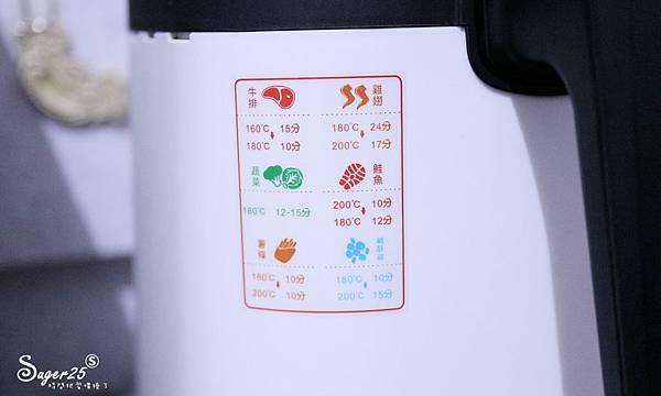 聲寶健康油切氣炸鍋5.jpg