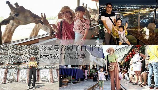 泰國自由行41_meitu_53.jpg