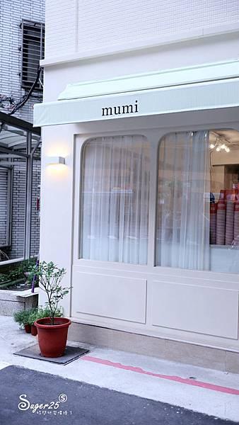 台北韓風咖啡廳mumi cafe1.jpg