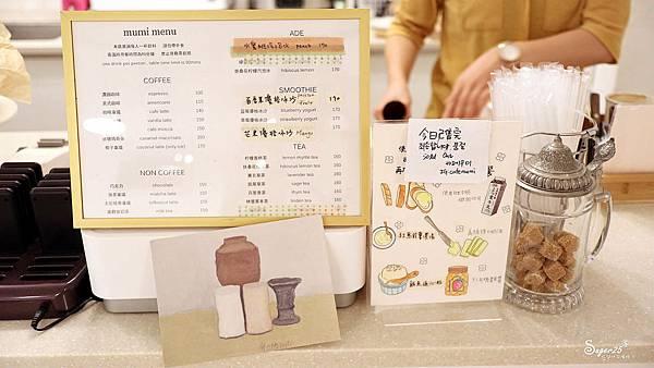 台北韓風咖啡廳mumi cafe29.jpg