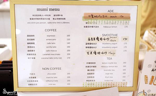 台北韓風咖啡廳mumi cafe30.jpg