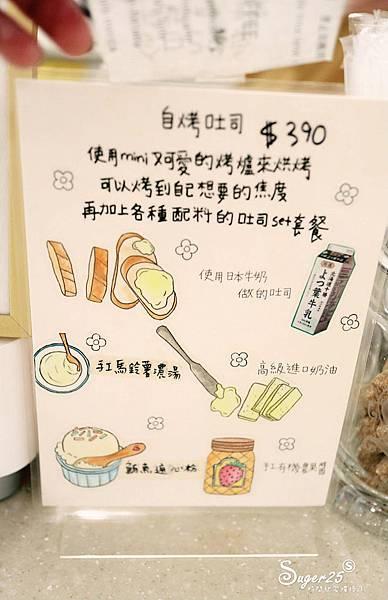 台北韓風咖啡廳mumi cafe31.jpg