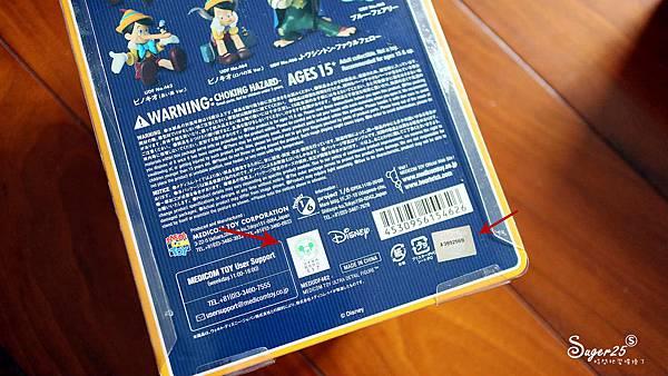 迪士尼公仔2.jpg