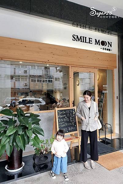宜蘭蛋糕Smile Moon3.jpg