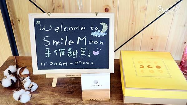 宜蘭蛋糕Smile Moon25.jpg