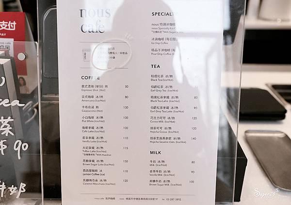 桃園咖啡nouscafe6.jpg