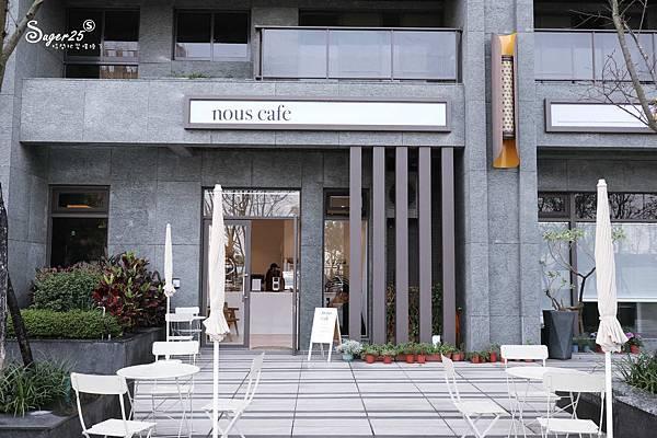 桃園咖啡nouscafe1.jpg