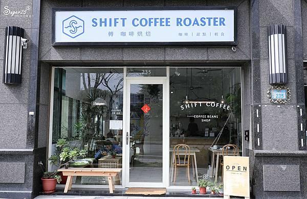 桃園Shift coffee轉咖啡烘焙1.jpg