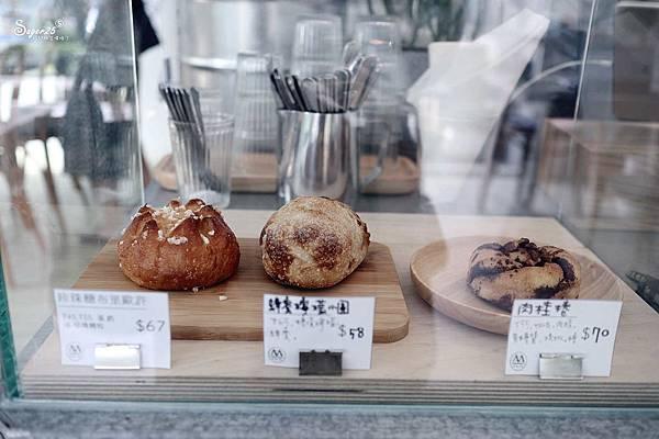 桃園Shift coffee轉咖啡烘焙4.jpg
