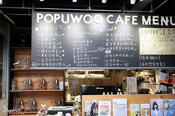 宜蘭破布烏咖啡PopuwooCafe05.jpg