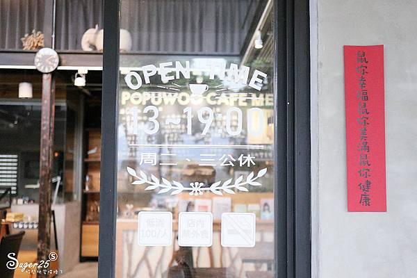 宜蘭破布烏咖啡PopuwooCafe14.jpg