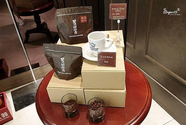 東京台北星乃咖啡館4.jpg
