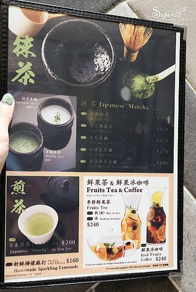 東京台北星乃咖啡館16.jpg