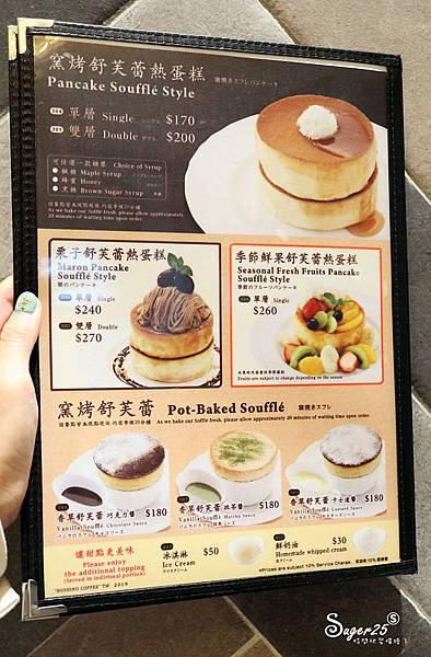 東京台北星乃咖啡館17.jpg