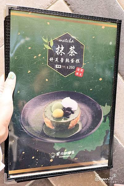 東京台北星乃咖啡館19.jpg