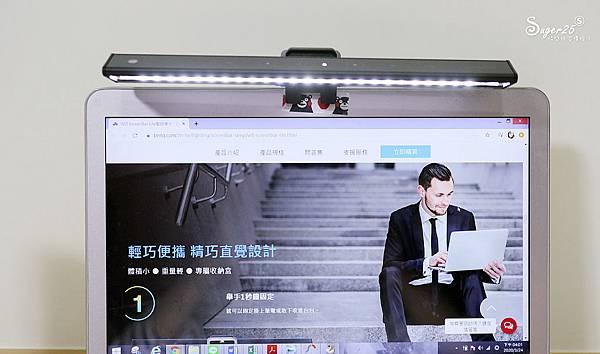 BenQ 筆電智能掛燈17.jpg