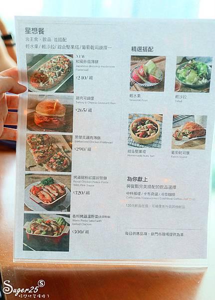 台北景觀餐廳101星巴克19.jpg