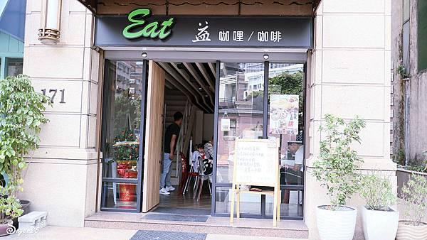 桃園eat益咖哩10.jpg