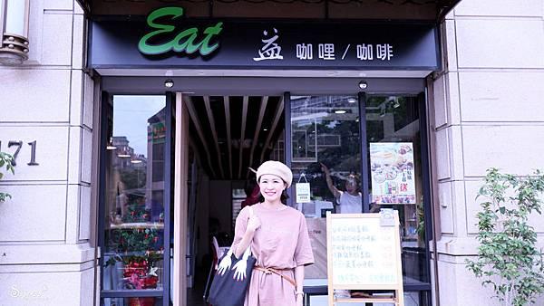 桃園eat益咖哩24.jpg