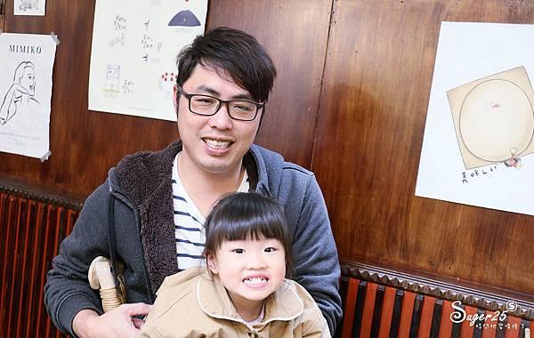 宜蘭甜點雞蛋糕美美子みみこ46.jpg