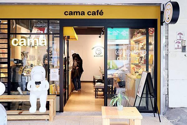 camacafe宜蘭中山店10.jpg