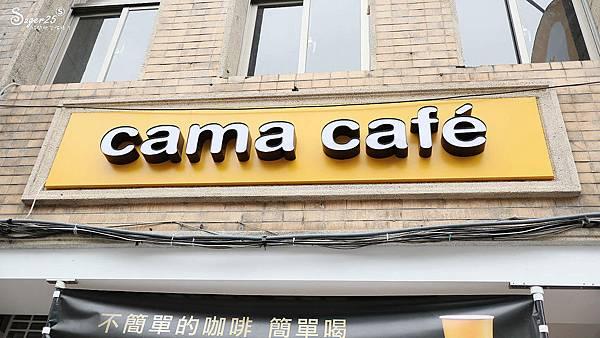 camacafe宜蘭中山店9.jpg