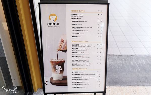 camacafe宜蘭中山店14.jpg