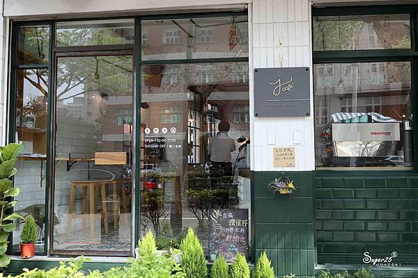 桃園Jcafe下午茶咖啡2.jpg