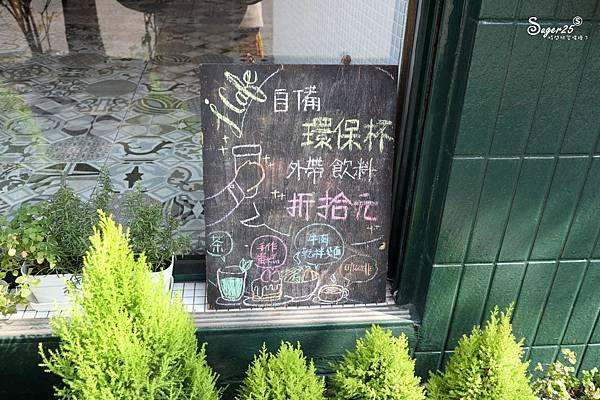 桃園Jcafe下午茶咖啡3.jpg