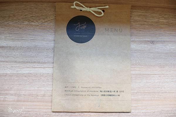 桃園Jcafe下午茶咖啡10.jpg
