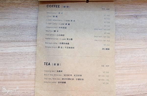 桃園Jcafe下午茶咖啡11.jpg