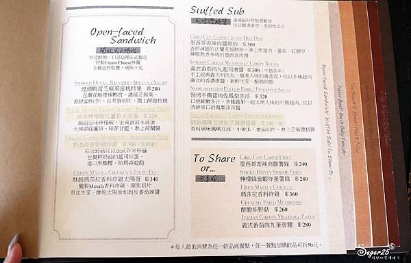 宜蘭礁溪蒔花daily blossom cafe23.jpg