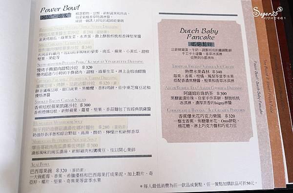 宜蘭礁溪蒔花daily blossom cafe24.jpg