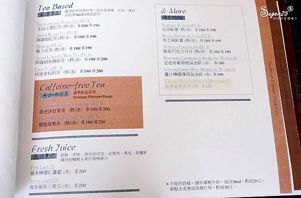 宜蘭礁溪蒔花daily blossom cafe25.jpg