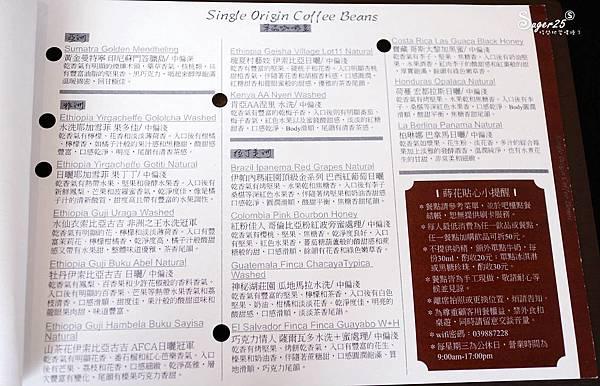宜蘭礁溪蒔花daily blossom cafe27.jpg