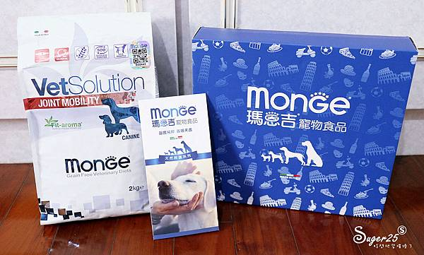 MONGE瑪恩吉寵物飼料2.jpg