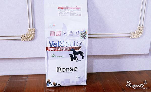 MONGE瑪恩吉寵物飼料3.jpg