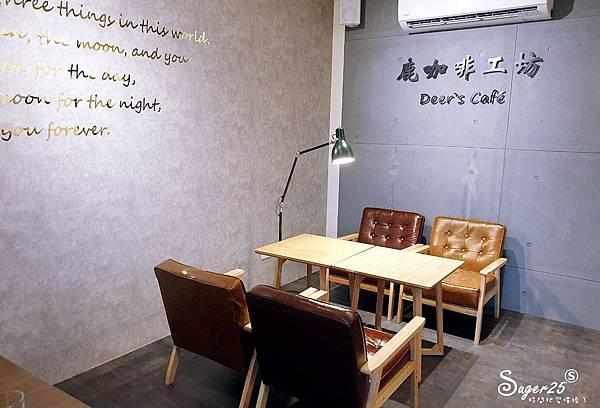 宜蘭鹿咖啡工坊11.jpg