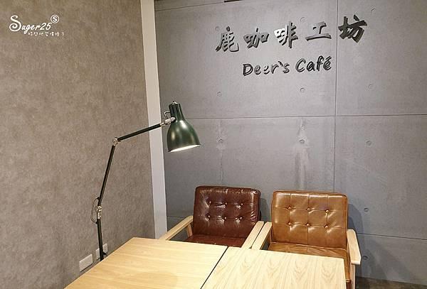 宜蘭鹿咖啡工坊8.jpg