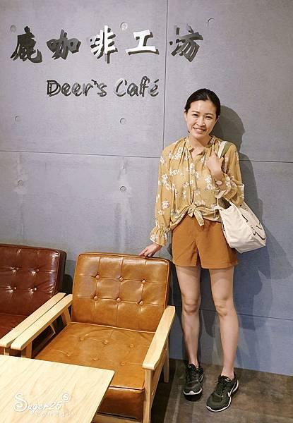 宜蘭鹿咖啡工坊9.jpg