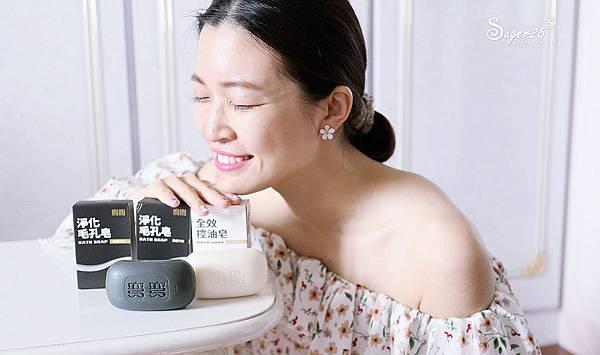 彎彎淨化毛孔皂1.jpg