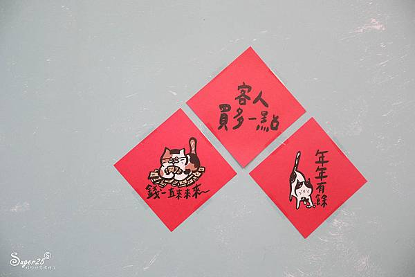宜蘭羅東野小孩吃車輪餅配咖啡12.jpg