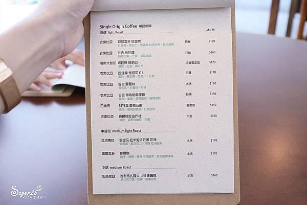 宜蘭泥鰍咖啡鹹食甜點8.jpg