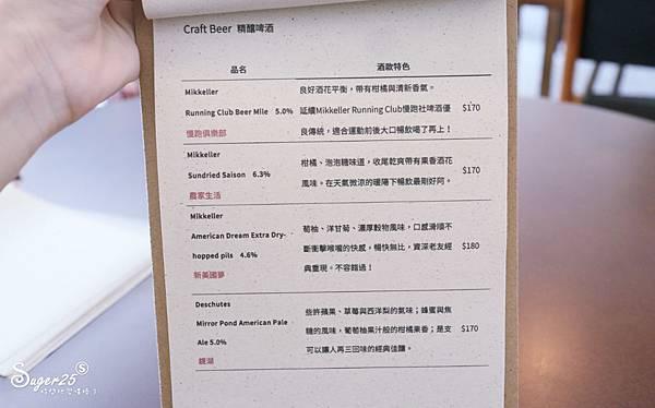 宜蘭泥鰍咖啡鹹食甜點10.jpg