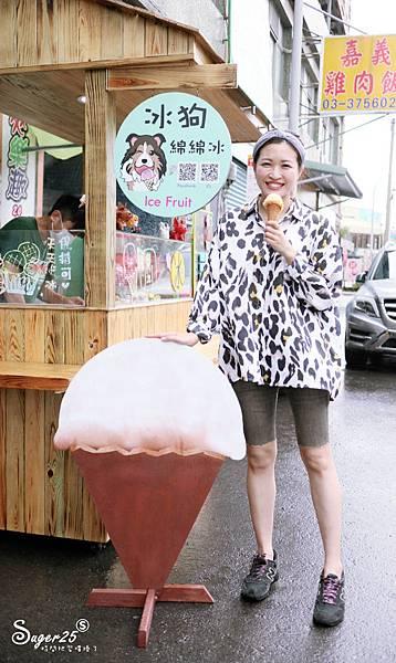 桃園冰狗IceFruit綿綿冰19.jpg